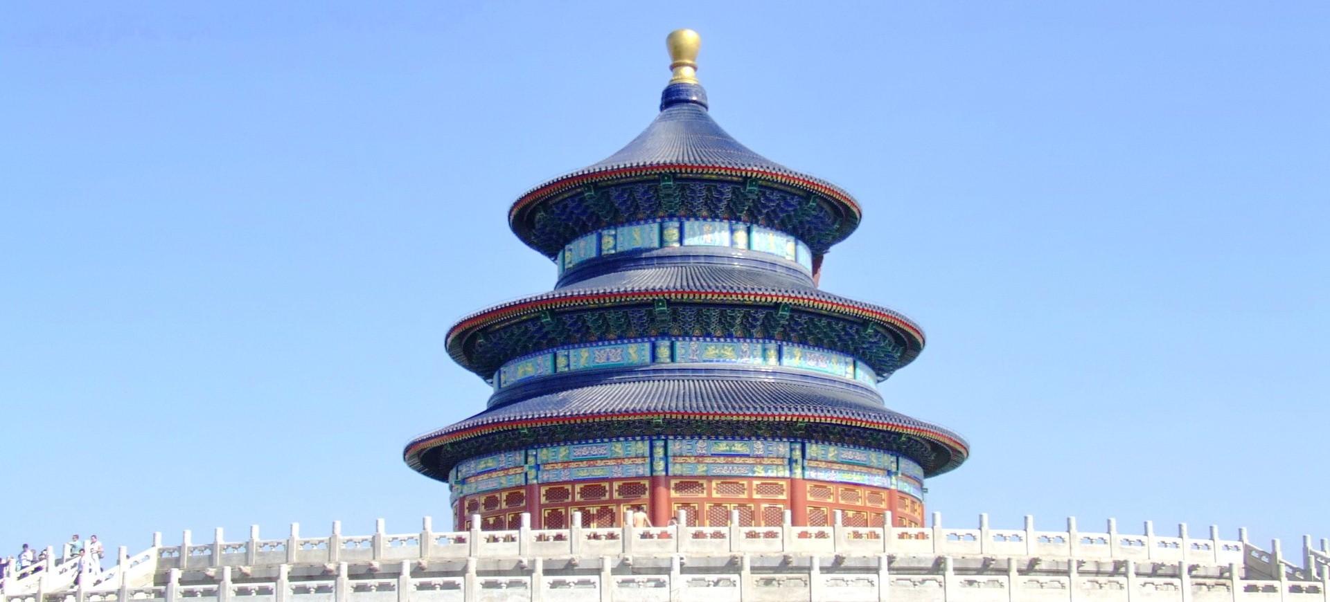 Chine Pékin Beijing Temple du Ciel