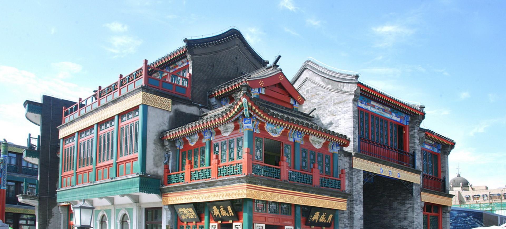 Rue Qianmen à Pékin en Chine
