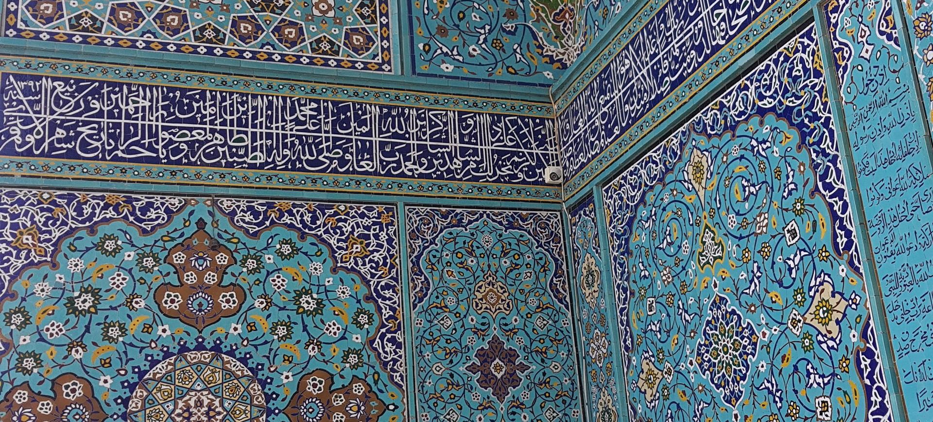Mosaiques dans une mosquée à Qazvin en Iran