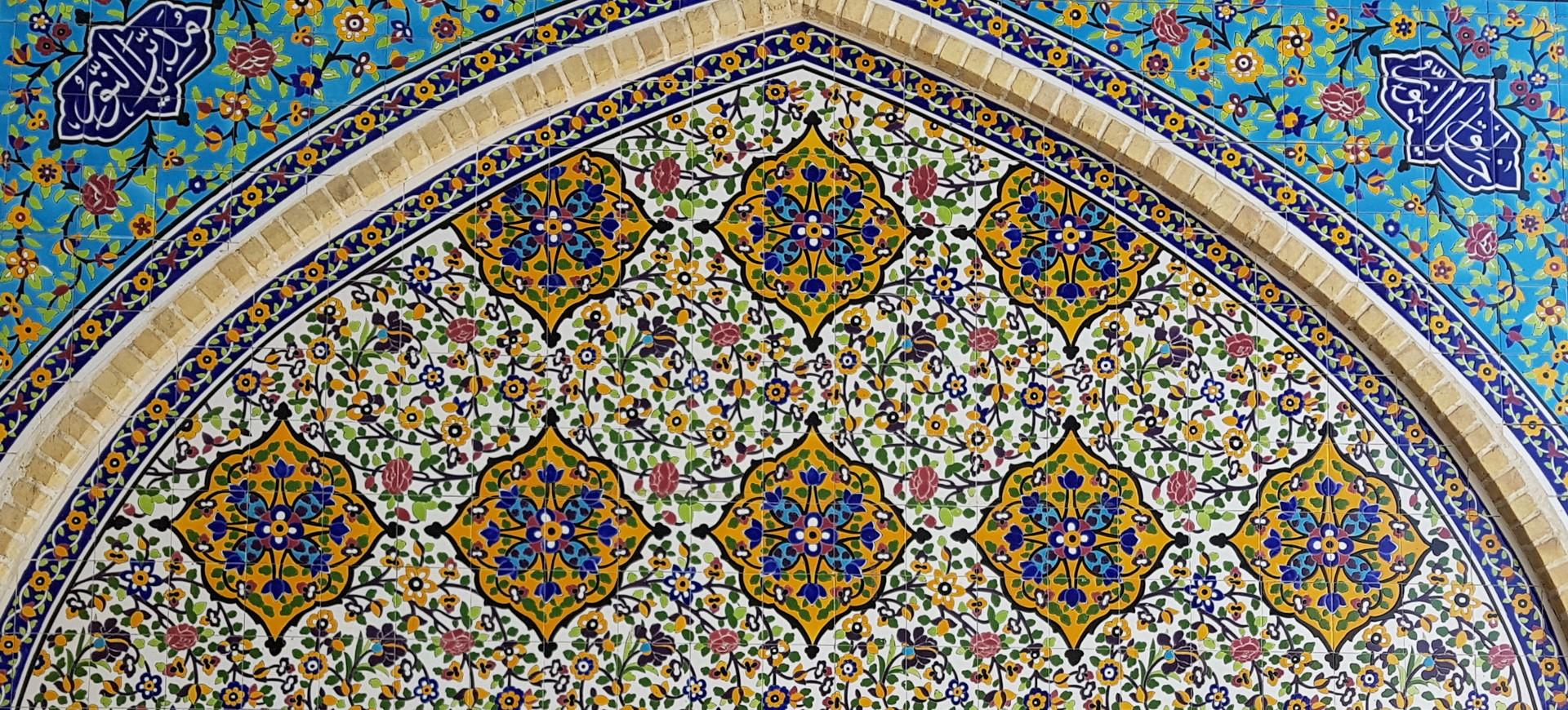 Mosaiques à Zanjan en Iran