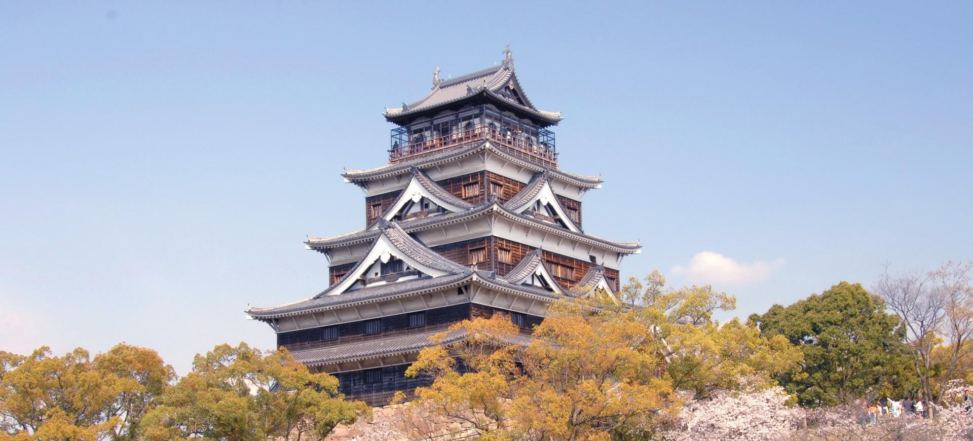 Japon Hiroshima Château