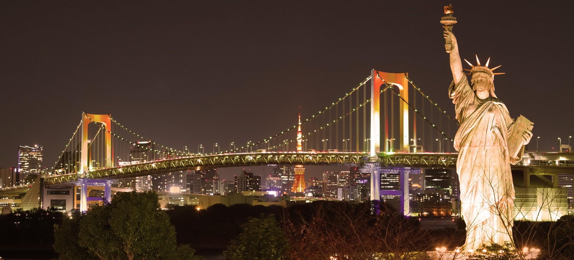 Japon Tokyo Quartier Ile de Odaiba