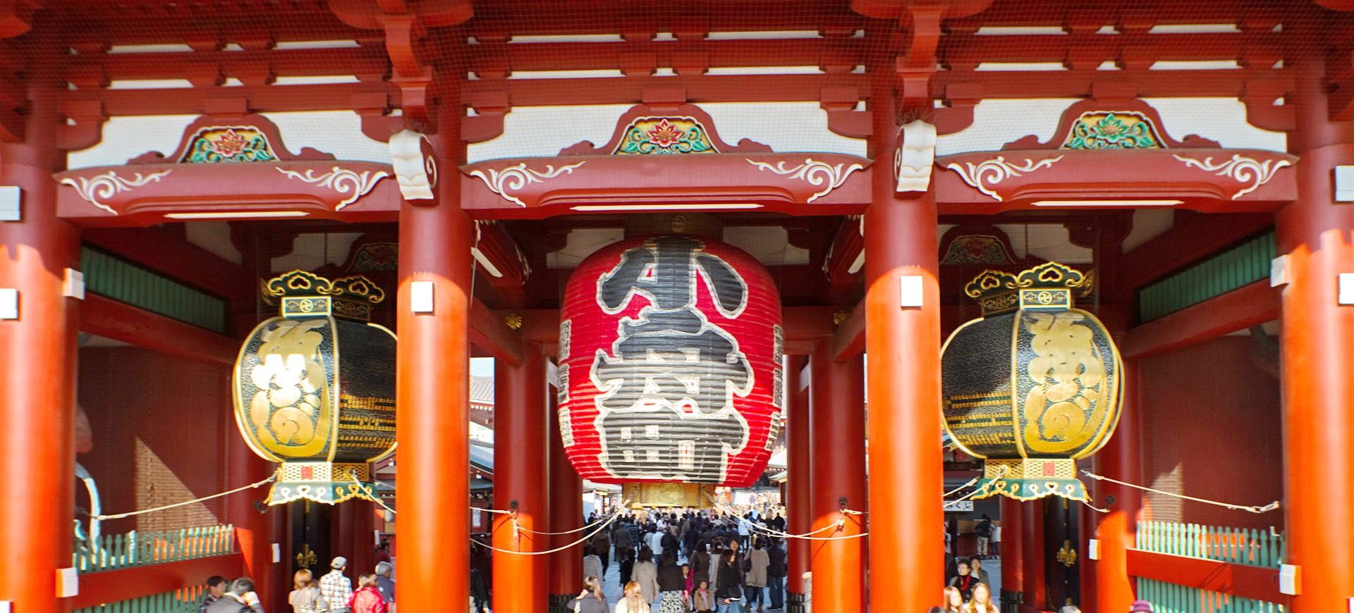 Japon Tokyo Quartier d'Asakusa