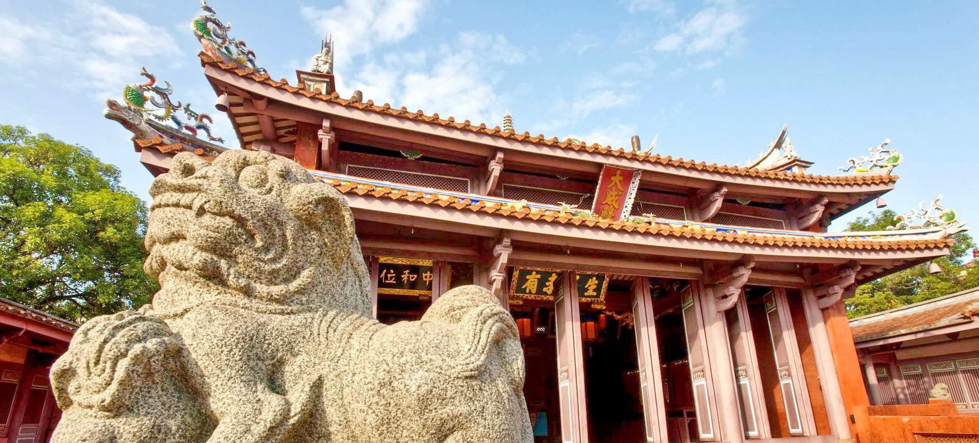 Temple de Confucius à Tainan  à Taiwan