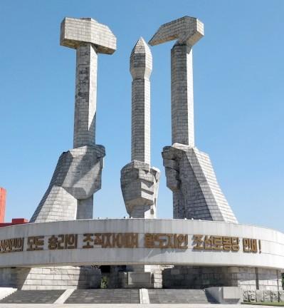 Nos voyages en Corée du Nord