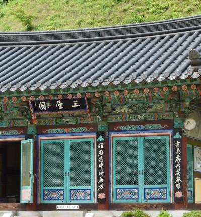 Nos voyages et séjours Corée du Sud