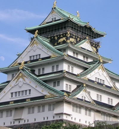 Japon Kyoto Sanctuaire Heian Jingu