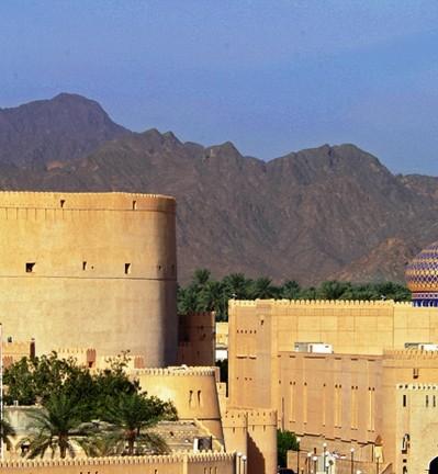Nos voyages et séjours à Oman