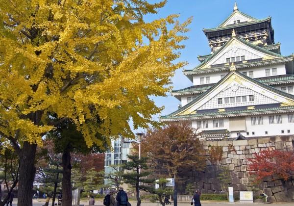 Japon Osaka Temple
